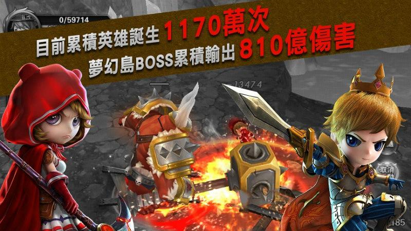 you-sha-qi-tong-hua-statistics-20160108-heroes-birth-boss-damaged
