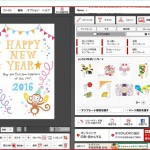 2016-japanese-year-card-20151231-164149-wm-part-img-top-unwire-hk
