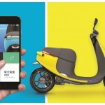 Gogoro Smartscooter 進化升級,體驗智慧解鎖