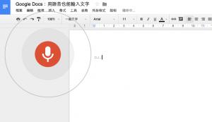 Google Docs_00