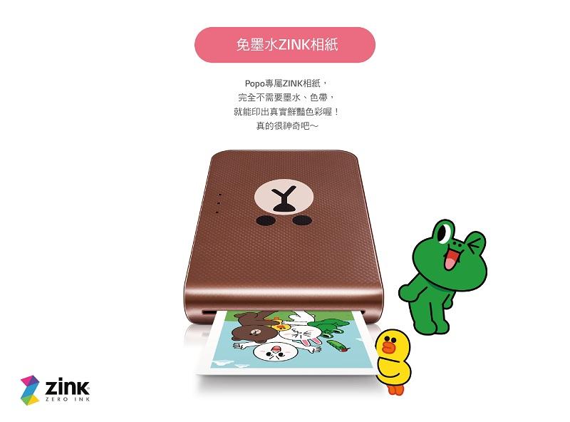 LG Pocket photo Zink
