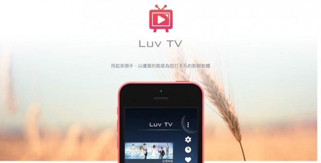 Luv-TV_1