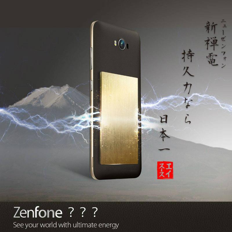 asus-zenfone-max-977065115712138-part