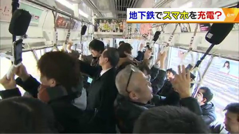 charge-smartphone-on-hanger-in-nagoya-subway-scr-3-part