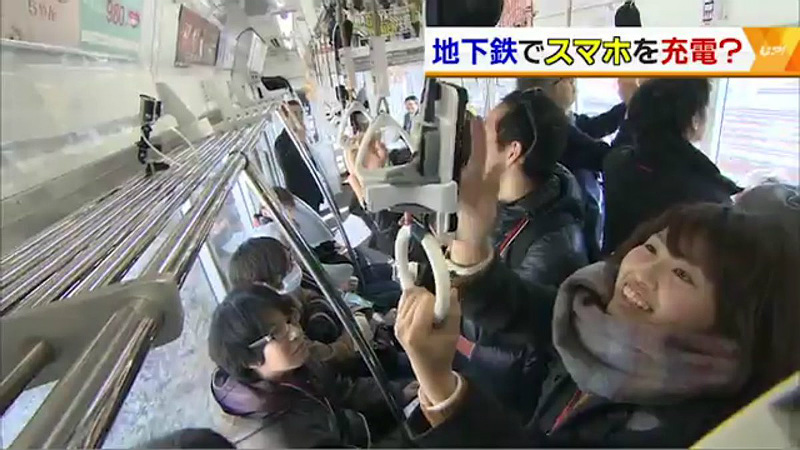 charge-smartphone-on-hanger-in-nagoya-subway-scr-4-part