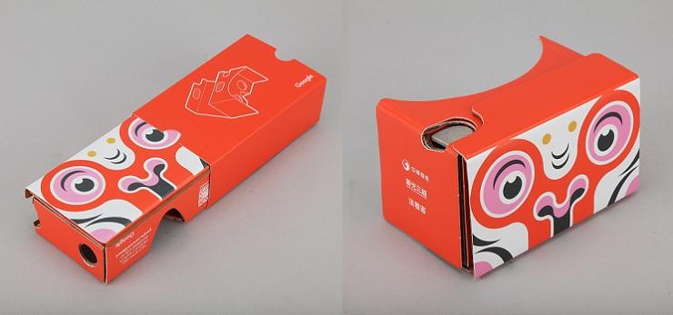 google-cardboard-chinese-new-year-monkey-1