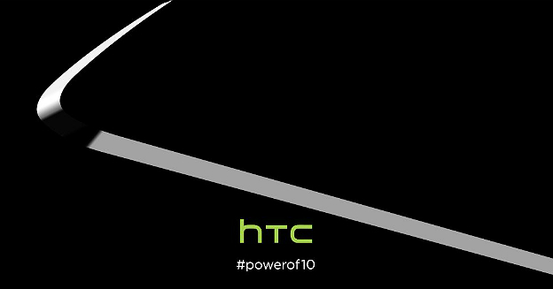 htc-powerof10-invitation-part-img-top
