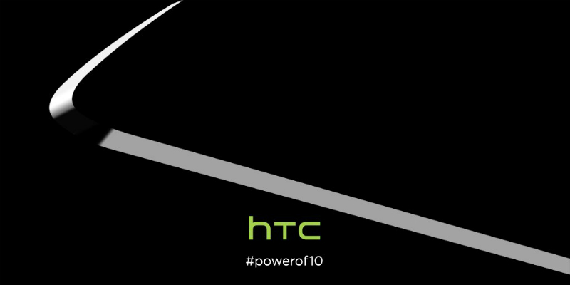 htc-powerof10-invitation-part