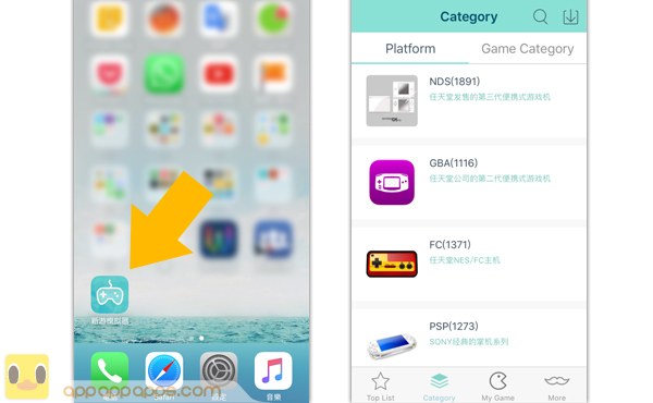 iphone-play-psp-ps-n64-games-emulator-3-appappapps