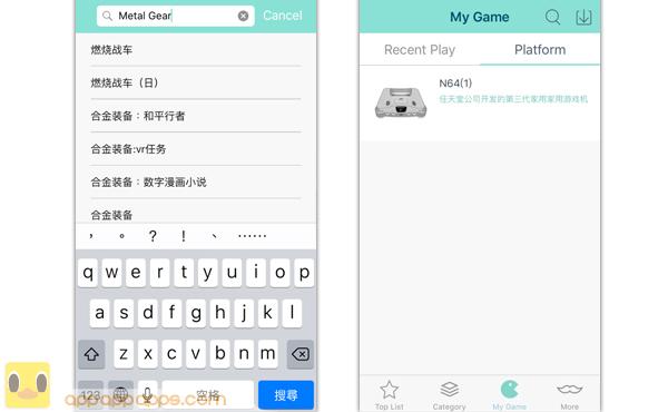 iphone-play-psp-ps-n64-games-emulator-5-appappapps