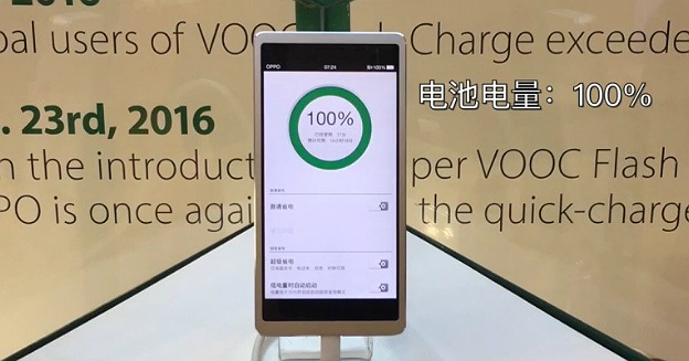 oppo-supervooc-mwc-2016-demo-part-img-top-36kr