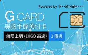 w300_card-gcard-1