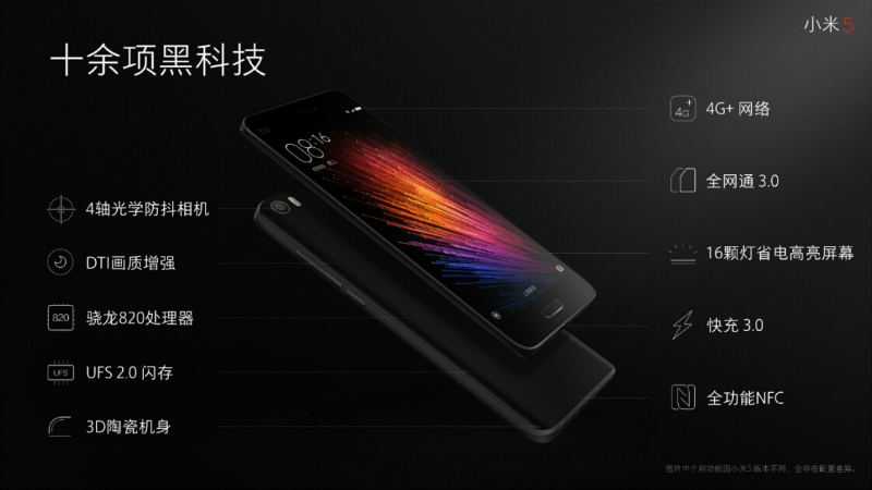 xiaomi-mi-5-ten-of-black-technology-specs-part