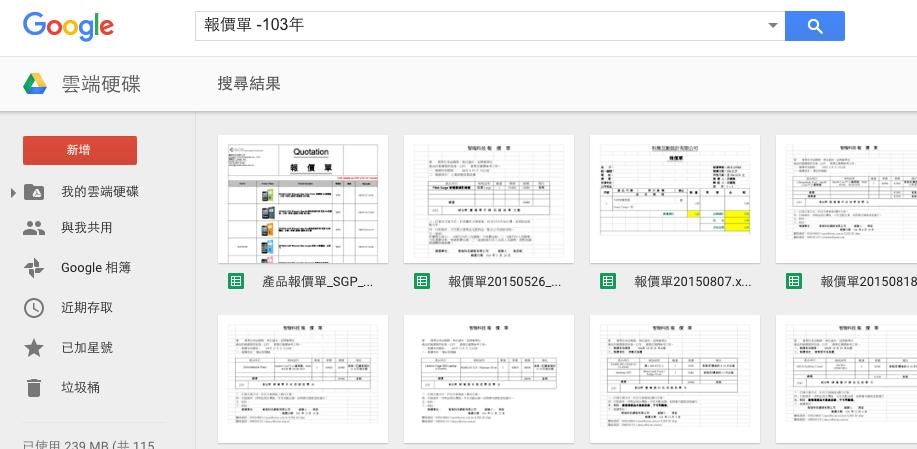 Google Drive_002