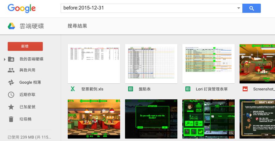 Google Drive_003