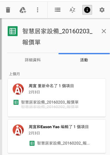 Google Drive_004