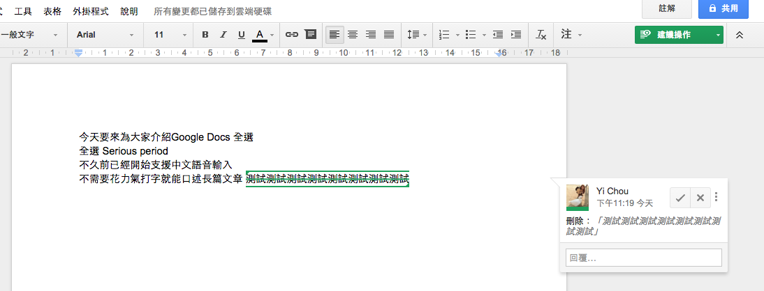 Google Drive_006