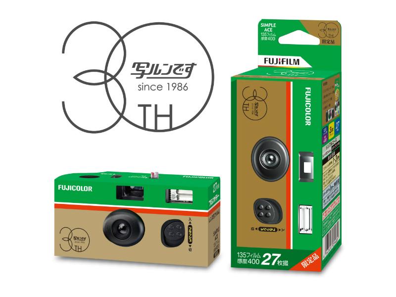 fujifilm-quicksnap-30-anniversary-kit-enjoy-04-part1