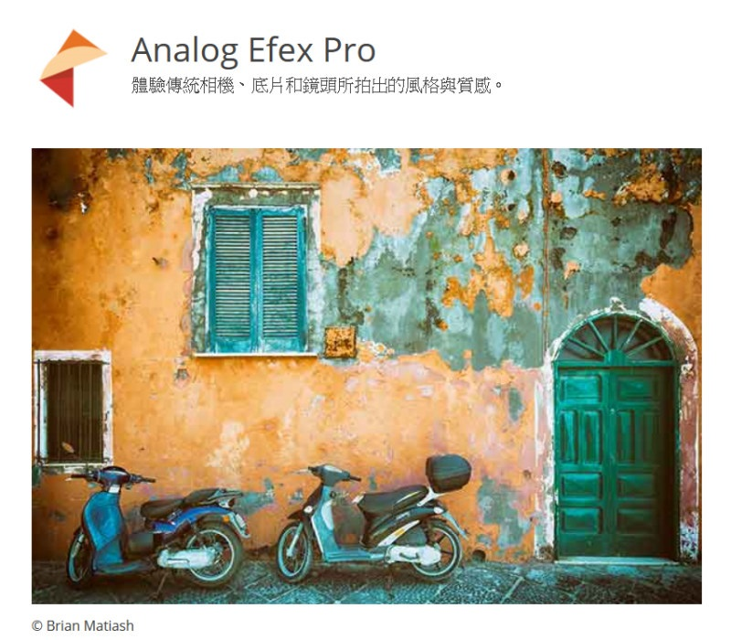 google-nikcollection-products-analog-efex-pro-part