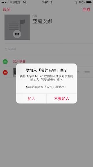 iOS-9.3_Update_5
