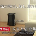 introducing-air-purifier-with-built-in-mosquito-catcher-fugk50-sharparchive-0m51s-part-imgtop