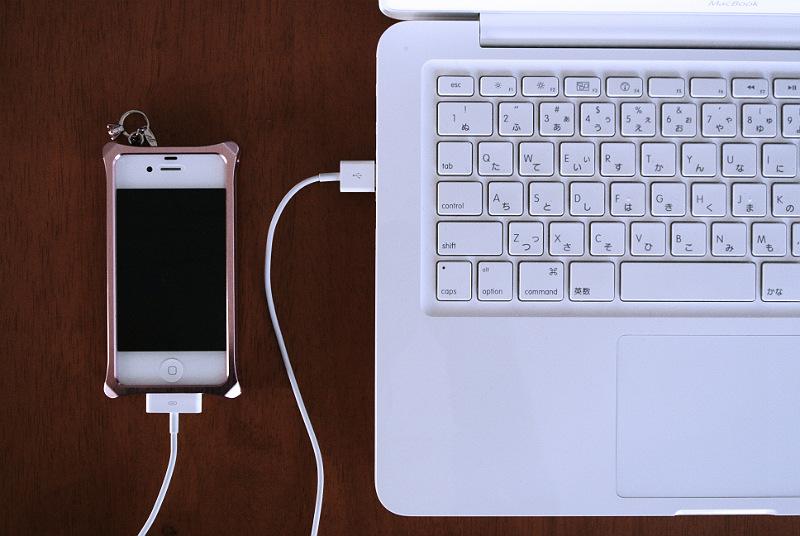 ios-5-1-update-iphone-4s-6969615047-miki-yoshihito-part