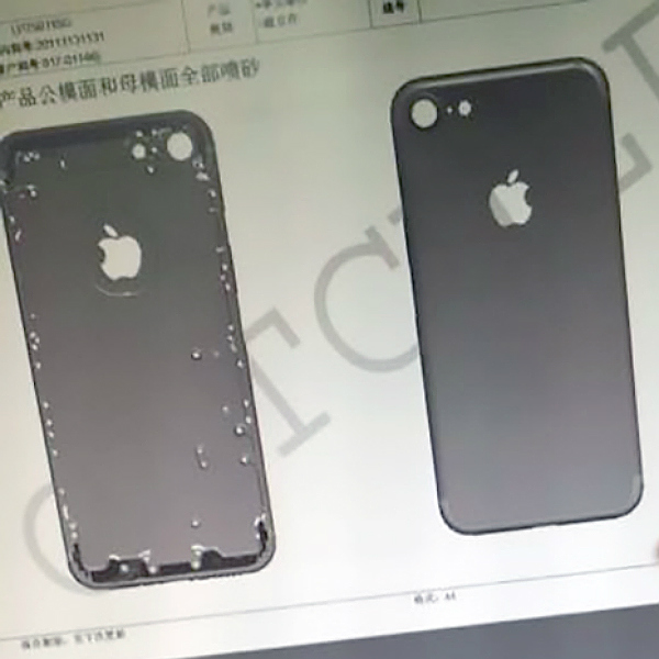 leaked-iphone-7-catcher-20160313-nowhereelsefr-part