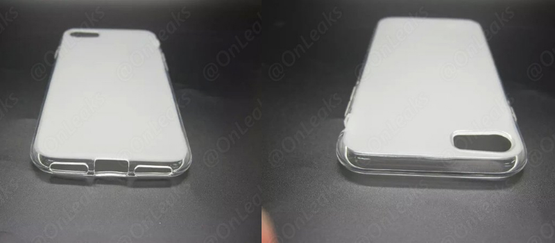 leaked-iphone7-case-20160309-4-3-onleaks-group-part