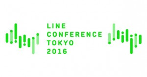 line-conference-2016-cover-part1-imgtop