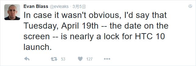 rumors-htc-one-m10--20160305-evleaks-twitter