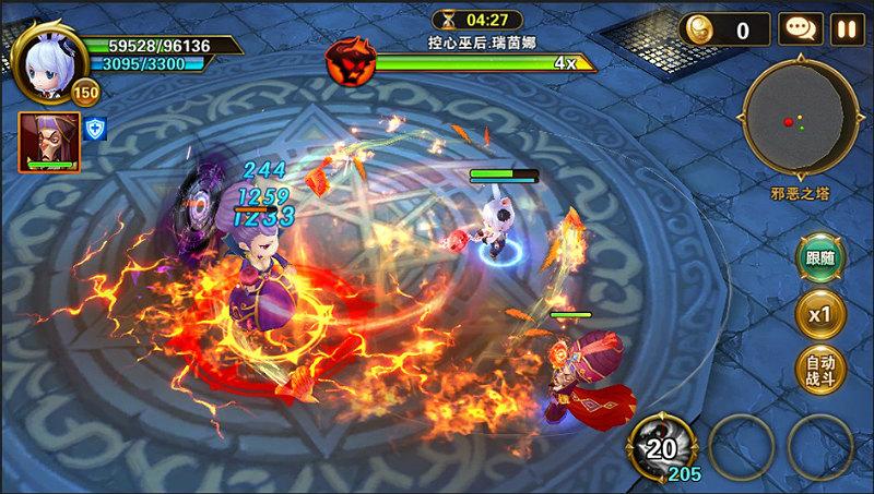 skth-game-hero-bad-wizard-2-part