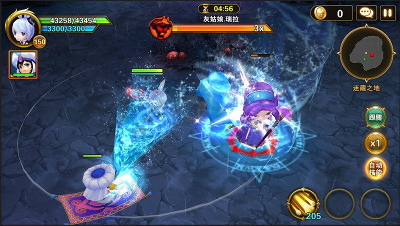 skth-game-hero-prince-aladdin-2-part