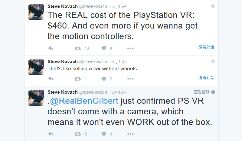 the-real-cost-o-ps-vr-20160315-stevekovach-twitter