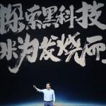 xiaomi-weifashaoersheng-part-imgtop-pingwest