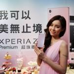 Xperia Z5 Premium 玫瑰石英粉新色上市,買就送 Hello Kitty 皮套