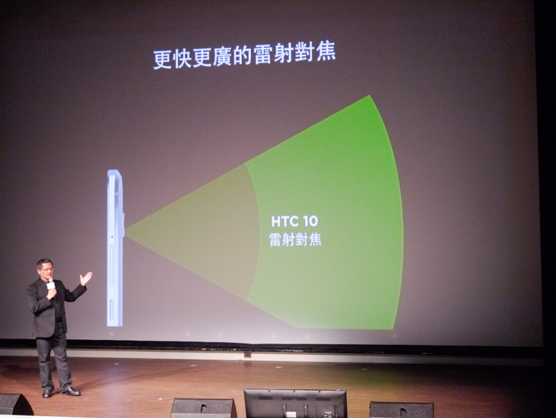 HTC 10_1090670