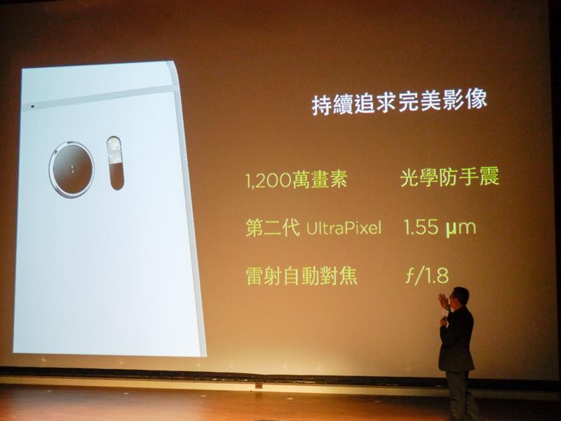 HTC 10_1090673