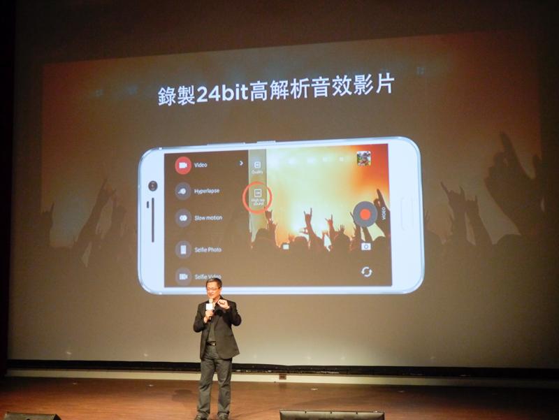 HTC 10_1090680