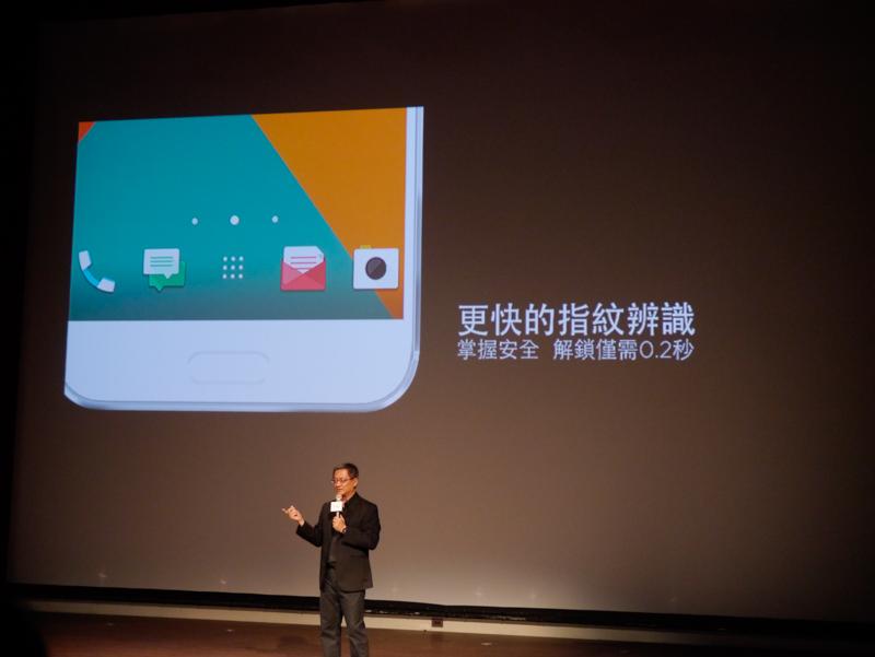 HTC 10_1090685