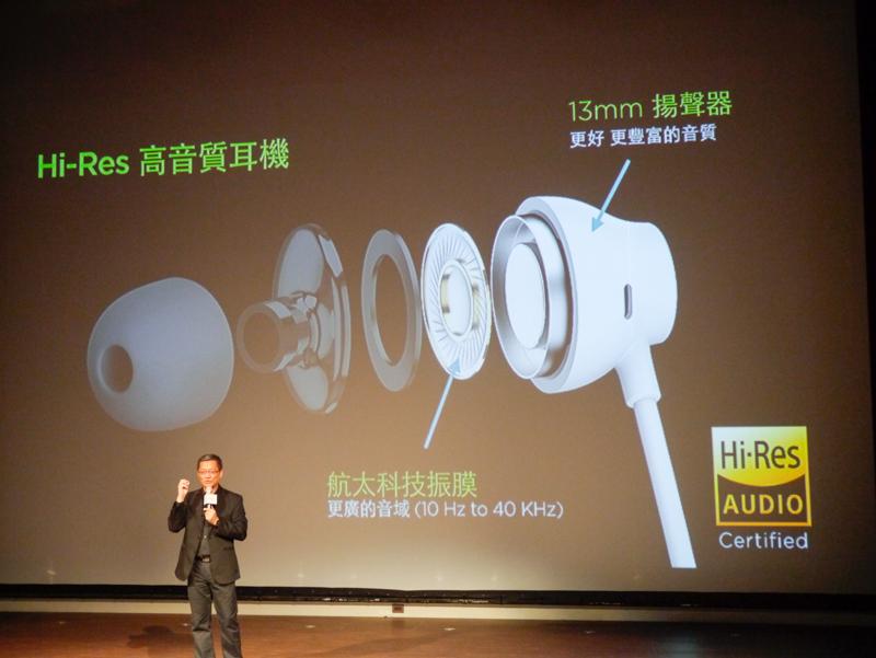 HTC 10_1090691