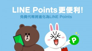 LINE-Points