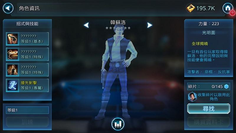 Star Wars 02