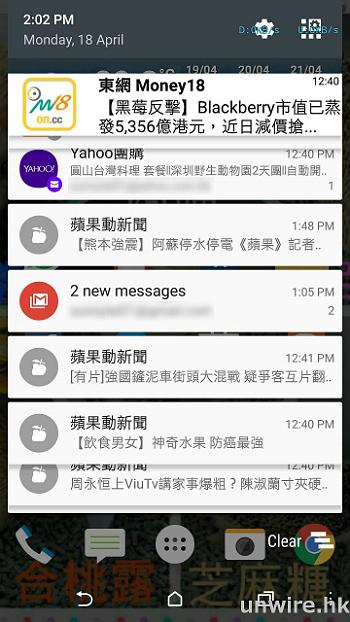 android-block-noti-13054418-10154222843521414-1851213345-o-wm-part-unwirehk