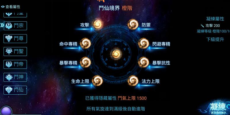 cang-qiong-bian-app-20160419-01-part