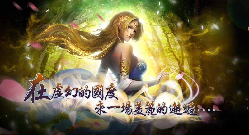 cang-qiong-bian-app-main-01-part1