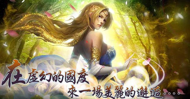 cang-qiong-bian-app-main-01-part2-imgtop