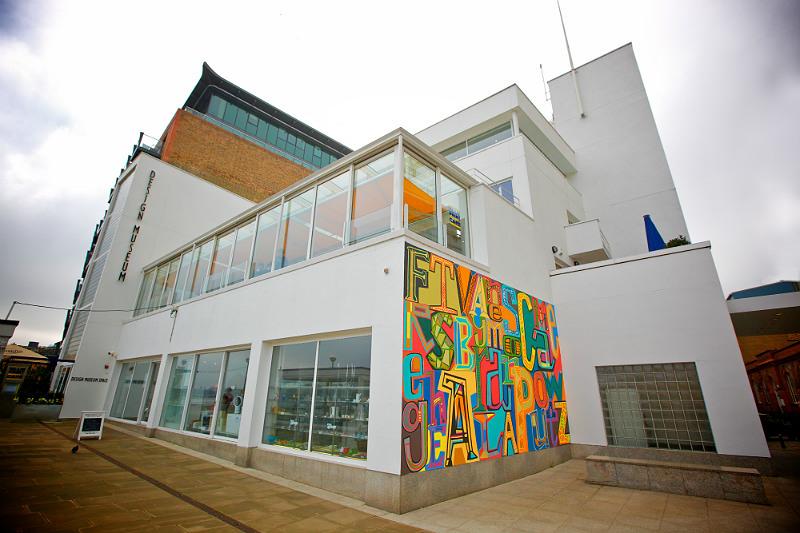 design-museum-4429096669-aurelien-guichard-part