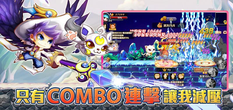 game-app-combo-hero-02-part