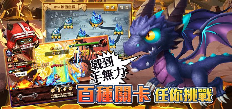 game-app-combo-hero-03-part