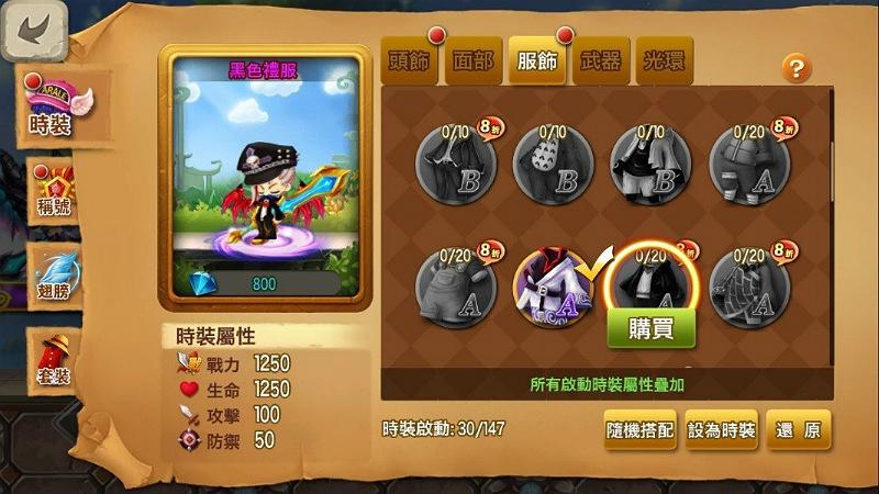 game-app-combo-hero-dress-01-part
